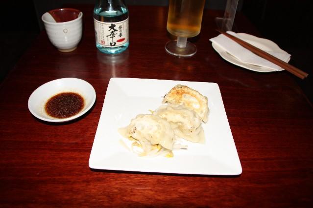 Aka tombo japanese tapas and sake bar melbourne reviews for Aka japanese cuisine menu