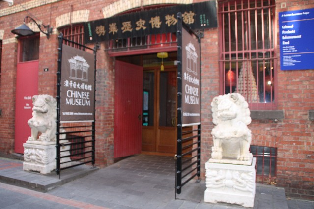 Chinese Museum Melbourne Chinatown