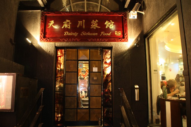 Dainty Sichuan Chinese Restaurant South Yarra Melbourne ...