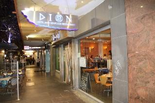 Greek Restaurant Lonsdale Street