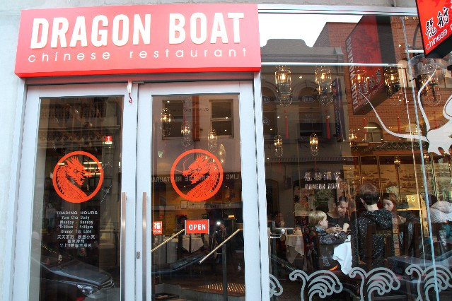 Dragon Boat Chinese Restaurant Melbourne Reviews