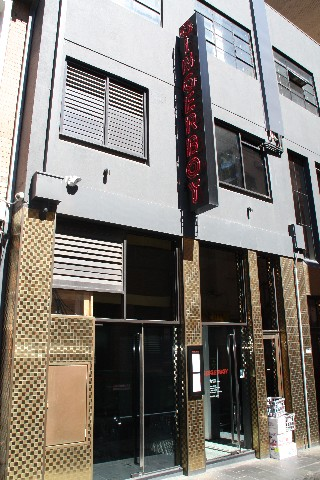 Gingerboy Thai Restaurant Melbourne