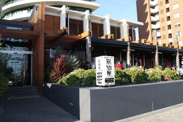 ichi ni izakaya japanese restaurant melbourne reviews. Black Bedroom Furniture Sets. Home Design Ideas