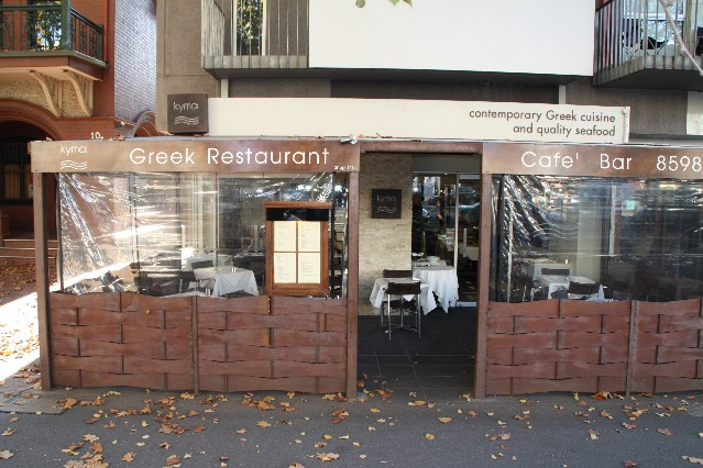 Kyma Greek Restaurant St Kilda Melbourne