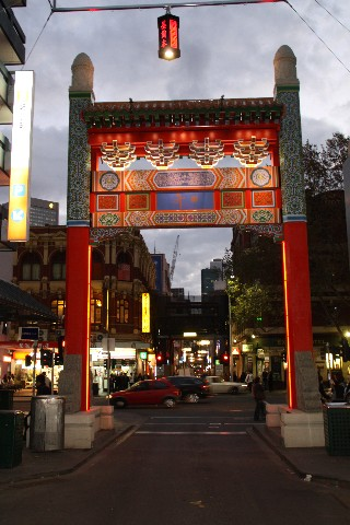 Melbourne Chinatown Little Bourke St Melbourne