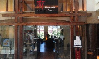 Miyako Japanese Cuisine and Teppanyaki Restaurant Melbourne