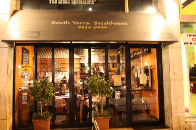 Squires Loft Steakhouse Restaurant South Yarra
