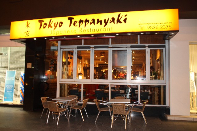Japanese Restaurant Melbourne Open Late