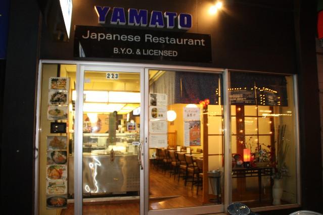 Japanese Restaurant Melbourne Exhibition St